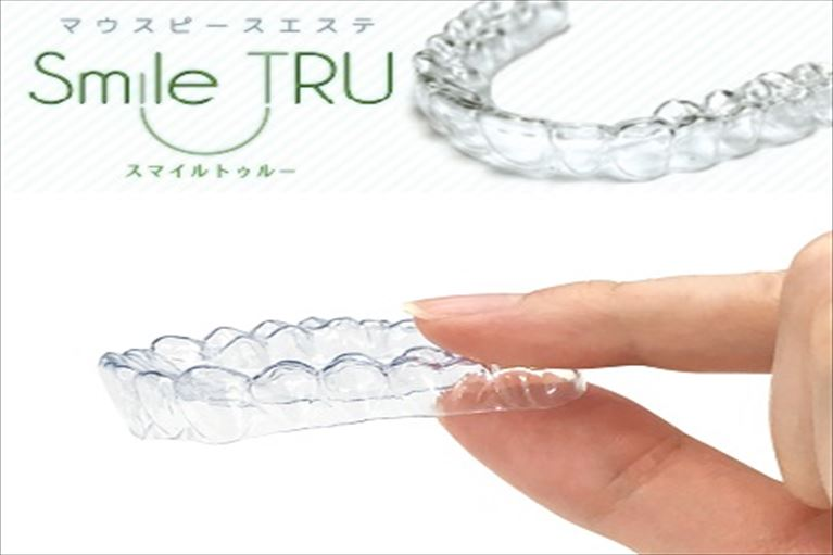 マウスピース矯正(Smile TRU)